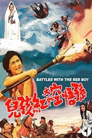 Poster Battles with the Red Boy 1972
