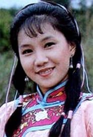 Chau Ching