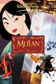 Titta Mulan