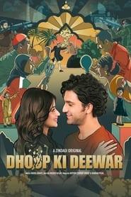 Dhoop Ki Deewar S01 2021 Zee5 Web Series Hindi WebRip All Episodes 100mb 480p 300mb 720p 500mb 1080p