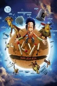 Ver Ку! Кин-дза-дза Online HD Español y Latino (2013)