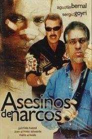 Poster Asesinos de narcos 1993
