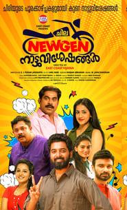 Chila NewGen Nattuvisheshangal (Malayalam)