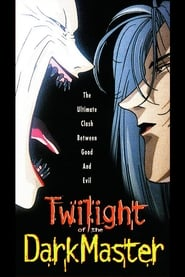 Twilight of the Dark Master Poster