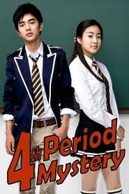 4th Period Mystery ซ่อนเงื่อน โรงเรียนมรณะ