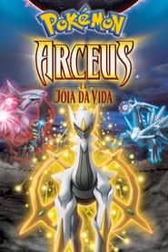 Pokémon 12: Arceus e a Jóia da Vida