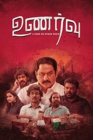 Unarvu (2019) Tamil Full Movie Watch Online