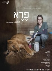 Wild: Life, Death and Love in a Wildlife Hospital