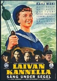 Laivan kannella 1954