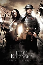 Poster Three Kingdoms: Resurrection of the Dragon 2008