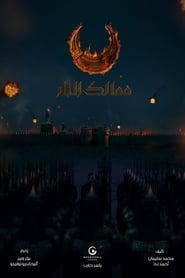 Kingdoms Of Fire Season 1 Online Free HD In English