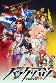 Poster Back Arrow 2021