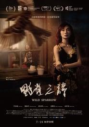 Wild Sparrow (2020)