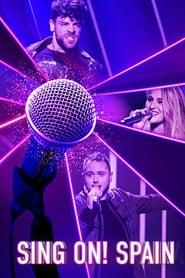 ¡A cantar! (2020)