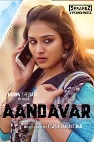 Aandavar (2018) Tamil