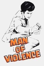 Man of Violence (1970)