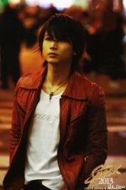 Koichi Domoto