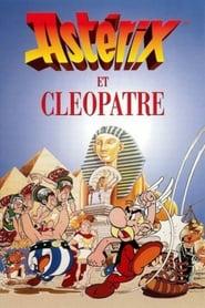Astérix et Cléopâtre 1968