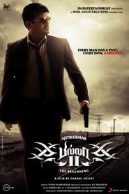 Billa II (2012) Hindi Dubbed WEBRip 480p & 720p | GDRive