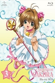Sakura Card Captor: Season 3