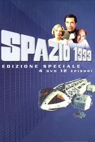 Space 1999 - The Movie