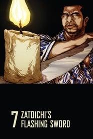 Zatoichi's Flashing Sword (1964)