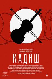 Kaddish (2019) CDA Online Cały Film Zalukaj Online cda