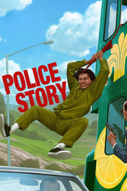 Poster Police Story 1985