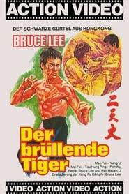 Bruce Lee - Der brüllende Tiger 1973