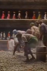 మట్టి మనుషులు 1990