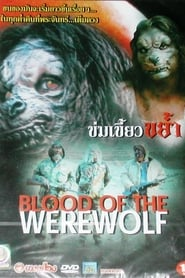Blood of the Werewolf (2001)