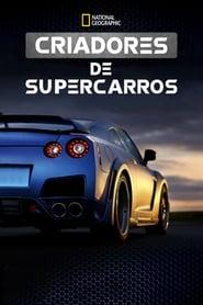 Supercar Megabuild 2016