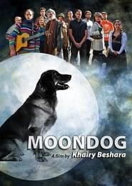 Moondog 2012