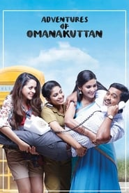 Adventures of Omanakuttan (2017) Hindi