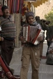 The Accordion (2010)