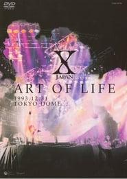 X Japan: Art of Life 1993.12.31 Tokyo Dome