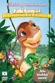 Poster The Land Before Time VII: The Stone of Cold Fire 2000