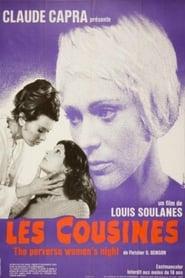 Les cousines (1970)