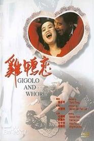 مشاهدة فيلم Gigolo and Whore 1991 مترجم أون لاين بجودة عالية
