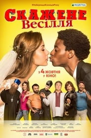 Crazy Wedding (2018) CDA Online Cały Film Zalukaj