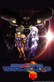 Poster Muv-Luv Alternative: Total Eclipse 2012