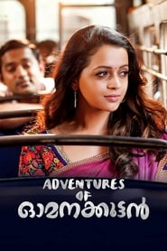 Adventures of Omanakuttan (2017)