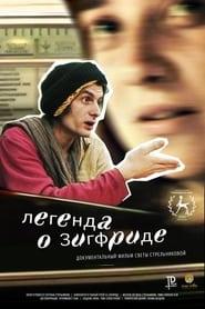 Lecorboblan (2020)