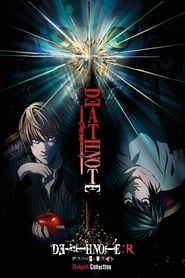 Death Note Rewrite 1: La visión de un Dios