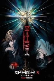Death Note Relight 2: L's Successors (2009)