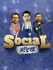 Social Mandiya (2021) Hindi Comedy+Drama Movie