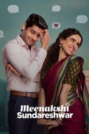 Meenakshi Sundareshwar (Hindi)