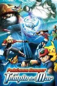 Pokémon Ranger y el Templo del Mar 2006