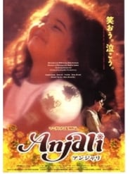 அஞ்சலி (1990)