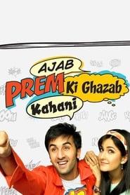 Ajab Prem Ki Ghazab Kahani